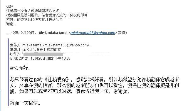 Xuean's permission